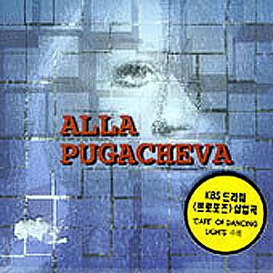 Alla Pugacheva (Корея)