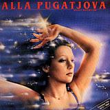 Soviet Superstar. Greatest Hits 1976—1984 (Швеция)