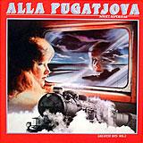 Soviet Superstar. Greatest Hits. Vol. 2 (Финляндия)