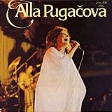 Alla Pugačova (Чехословакия)