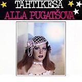 Tahtikesa (Финляндия)