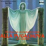 Alla Pugachova (Германия)