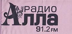 """флажок """"Радио Алла"""" (Ростов-на-Дону)"""