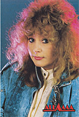 открытка 1990 (04)