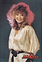 открытка 1990 (05)