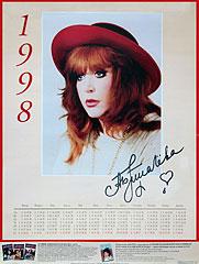 календарь 1998 (3)