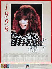 Календарь 1998 (6)