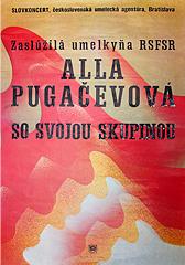 Афиша концертов по Чехословакии