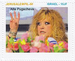 Марка Jerusalemfilm-50 №2 (Израиль)