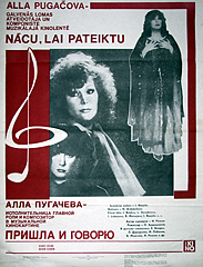 Пришла и говорю. Афиша фильма на русском и латышском языках