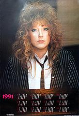 настенный календарь на 1991 год