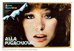 Наклейка 1981 (Финляндия)
