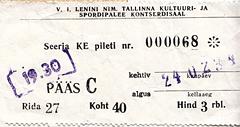 билет на концерт в Таллине (24 февраля 1984)