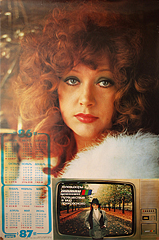 Календарь на 1986/1987 годы с рекламой телевизоров ФОТОН