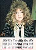 карманный календарь 1991 // телевизор ФОТОН (09)