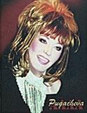 открытка 2002 (03)