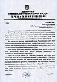"""просьба певицы Galina об исключении ее выступления из трансляции """"Рождественских Встреч"""""""
