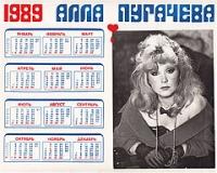 календарь (малый) на 1989 год