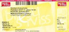билет на концерт М. Галкина в Юрмале