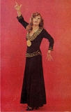 открытка 77