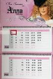 "календарь ""Радио Алла"" на 2009-2010 годы"