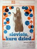 Женщина, которая поет. Афиша фильма на латышском и русском языках