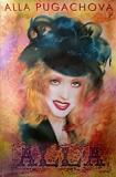 Плакат 2000